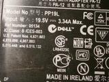 Dell Inspirion 640m